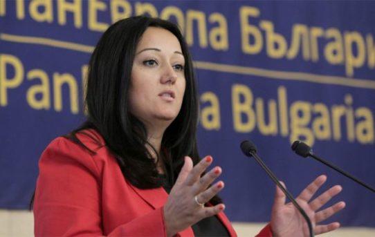 (Čeština) Přednáška ministryně pro místní rozvoj Bulharska Liljany Pavlové