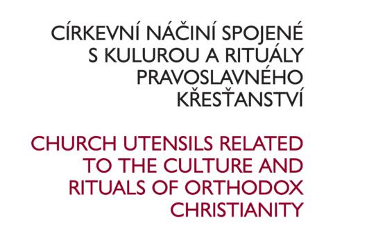 (Čeština) Církevní náčiní spojené s kulturou a rituály pravoslavného křesťanství