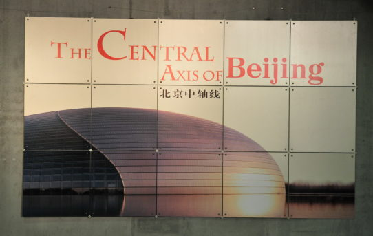 (Čeština) Architecture week 2010 - The Cental Axis of Beijing