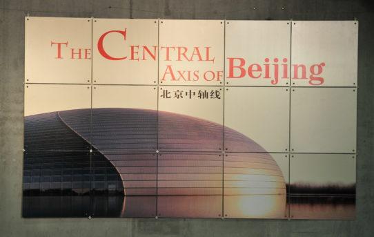 (Čeština) Výstava The Central Axis of Beijing